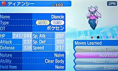 Shiny 6IV Diancie Pokemon Sun Moon - Naive *Clear Body* HP Fire JPN Event