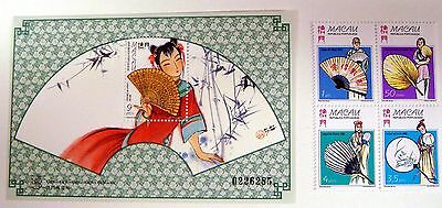 1997 Macau Stamps China Traditional Chinese Fans Souvenir Sheet Block Of 4