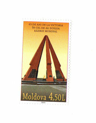 2010 Moldova Stamp  Victory in WW2  MNH