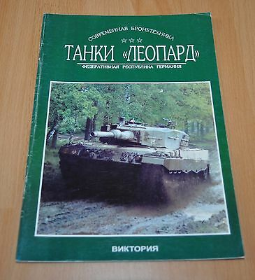 Tanks Leopard Russian Book