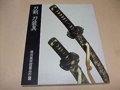 Japanese Swords And Sword Fittings With English List Of Plates 180 Items Guards