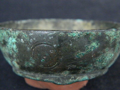 Ancient Bronze Pot Islamic 1200 AD   #GL1721