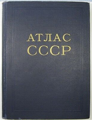 1954 Atlas Map Political administrative division book Russian USSR SOVIET rare