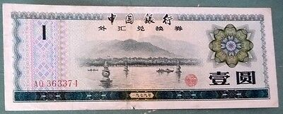 China  Fec Foreign Exchange Certificate 1 Yuan, Fx 3,