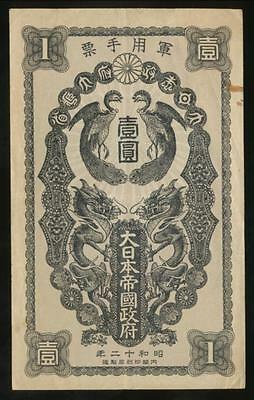China, Japanese Military, WWII, 1937 Year 12, 1 Yen, M3a - Very Fine