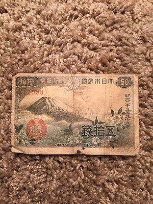 1938 Japanese Money 50 Sen Bank Note Mt. Fuji Circulated Japan Banknotes Rare