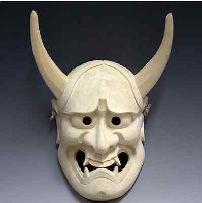 Hannya Wooden Mask (made by lauraceae tree) Noh mask, hand-made from Japan