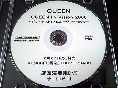 Rare!! Queen - In Vision 2008 Japan Promo-Only In-Store Demonstration Dvd