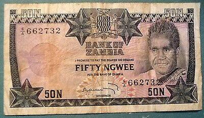 Zambia 50 Ngwee  Note  From 1973, P 14,