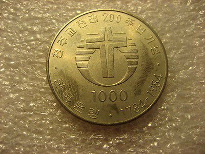 Coin South Korea ROK 1984 1000 won Christianity XF