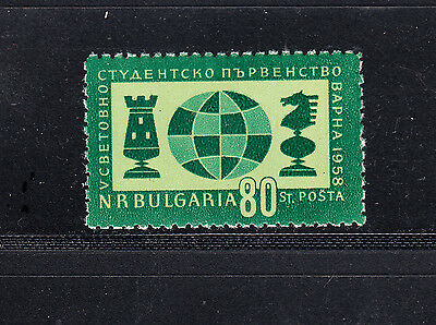 Bulgaria 1958 Chess Sc 1015 complete mint never hinged