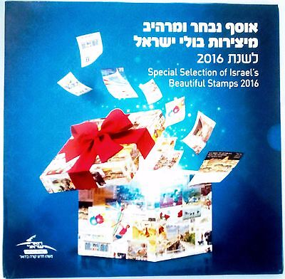 2016 ISRAEL Stamps, Great complete Collection, special selection & Fancy Booklet