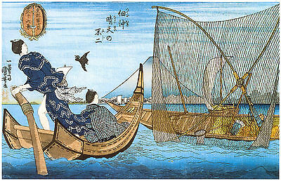 Japanese Woodblock Print Fishing Nets Scene Vintage Painting Art Poster A4