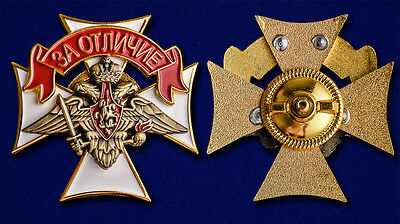 Russian Medal Award - Russian Army - Cross For Distinction - Ground Forces
