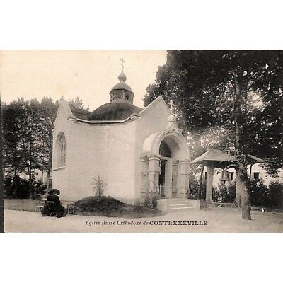 [88] Contrexéville - Eglise Russe Orthodoxe.