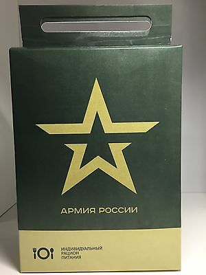 1 set of RUSSIAN military daily food RATION PACK MRE survival MEAL READY EAT EPA