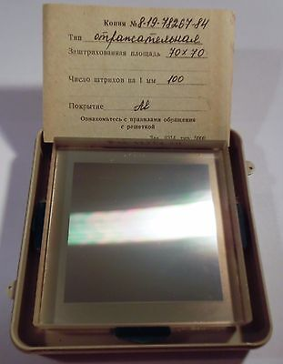 Reflective Flat Diffraction Grating
