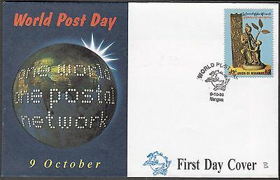 Myanmar Burma 1998 World Postal Day Nice First Day Cover