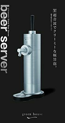 Beer server home Via Stand type GH-BEERD-SV Greenhouse from Japan New