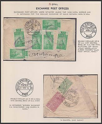 Nepal 2 Scarce Exchange Post Offices Cover's Ex. Gupta Collection