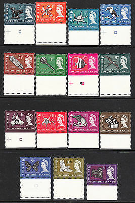 BR SOLOMON IS. 1965. EII 2nd DEFINITIVE SET. MNH BOTTOM MARGINALS. Sg.112-26