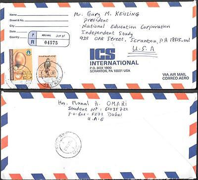 United Arab Emirates Dubai Reg Cover 1992. Week of Deaf Child stamp Abu Hail