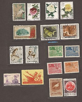 Selection Of 1950's & 60's China Stamps Used & Unused - Scanned Back And Front