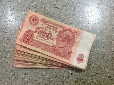 Lot of old CCCP Russian banknotes 10 Rub. Total-50 pcs.