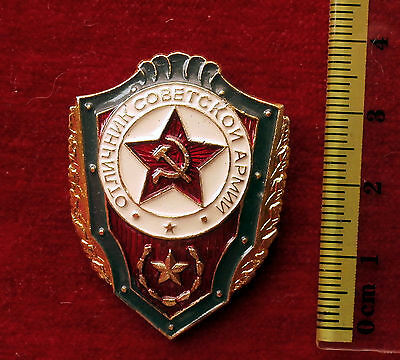 """Soviet Russian Sign """"High achiever of the Soviet Army"""", 1976"""