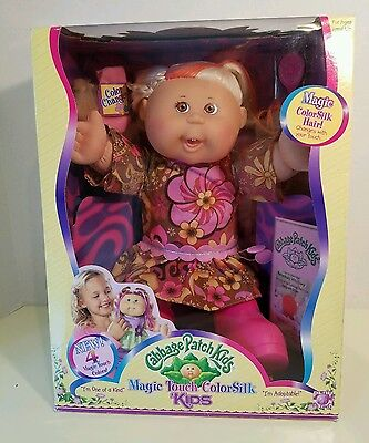 "Cabbage Patch Kid ""Magic Touch ColorSilk"" Karlie Aileen"