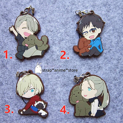 YURI!!! on ICE Rubber Strap Keychain Phone Charm C91 limited Version