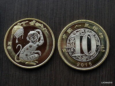 Chinese Zodiac Commemorative,10 Yuan (Year of the Monkey) 2016  UNC COIN MONEY
