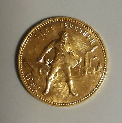 Russia / USSR 1981 - Coins Gold 10 Rubles - Chervonets (Sower) ММД
