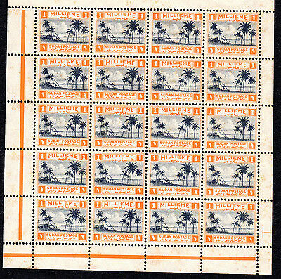 South Sudan SG 81 complete pane of 20 stamps CV £100