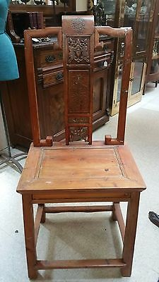 18th century chinese chair