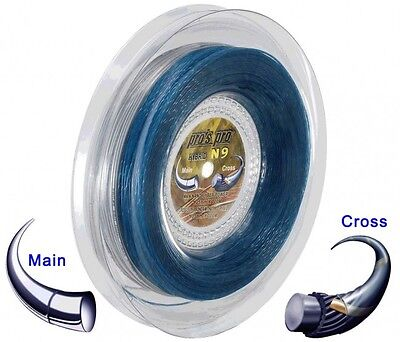 Tennis String Hybrid Nano Cyber Power/Super Power TWO SETS (2x12m) Cut From Reel