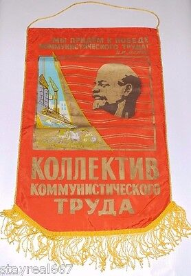 Soviet USSR Red Lenin Award Pennant Flag Collective Of Socialism Laborers #15