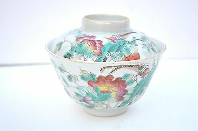 Antique Chinese Famille Rose Porcelain Teacup With Cover Birds & Flowers 古董瓷器茶杯