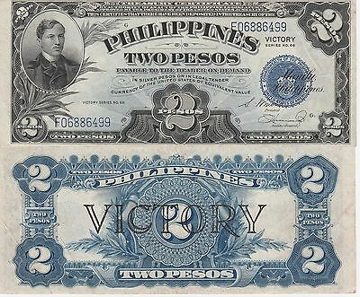 "Philippines 2 Pesos ""Victory"" Banknote (1944) Choice Very Fine Condit,Cat#95-A"