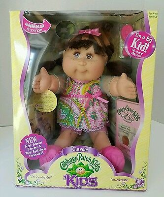 "CABBAGE PATCH KIDS 'KIDS ""Samira Tina"" 2006 Scented Prototype Sales Sample"