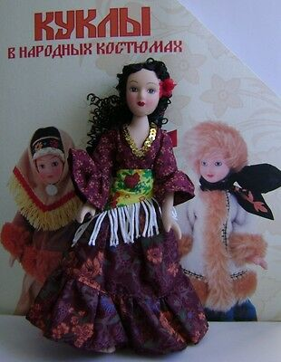 Porcelain doll handmade in national costume - Gypsy girl's suit № 67