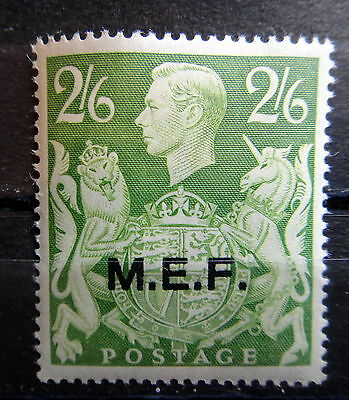 BRITISH OCCUPATION - Italy Colonies - MEF BOIC 2/6s Stamp - Mint MNH - r25e695