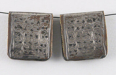 Matched Pair of Old Kitabs #2 / Vintage North Africa