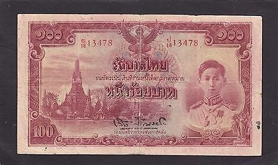 Thailand Government of Siam 100 Baht P-52a  1945   F