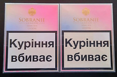2TWO Paks Sobranie-Coctail 100's Cigarettes Unopened Collectible Made in Germany