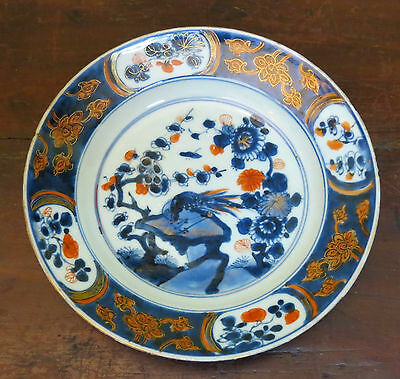 Chinese Blue And White Decoration Porcelain  Plate - Kang Shi Period