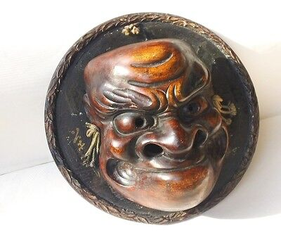 Antique/vintage Noh Mask For Japanese Theater Obeshimi Type Sculpture