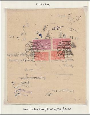Nepal Revenue Document With Rare Telephone Franking Most Uncommon