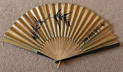 Japanese Hand Fan - Bamboo and Paper - 1950s or 1960s