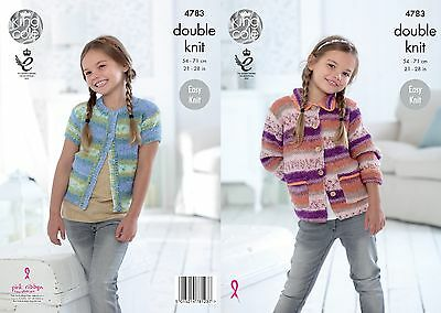 KINGCOLE 4783 CHILDRENS DK KNITTING PATTERN  21-28 IN -not the finished garments